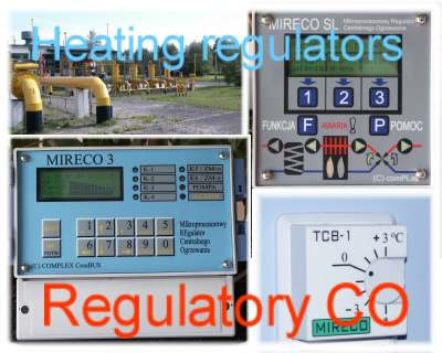 Regulatory CO